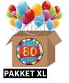 80 jaar feestartikelen pakket XL